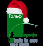 Golfprofi.ru Интернет магазин товаров для гольфа