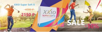 Акция на мячи XXIO в «Гольф-Профи»