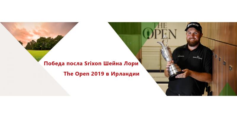 Шейн Лоури выиграл The Open 2019 в Ирландии