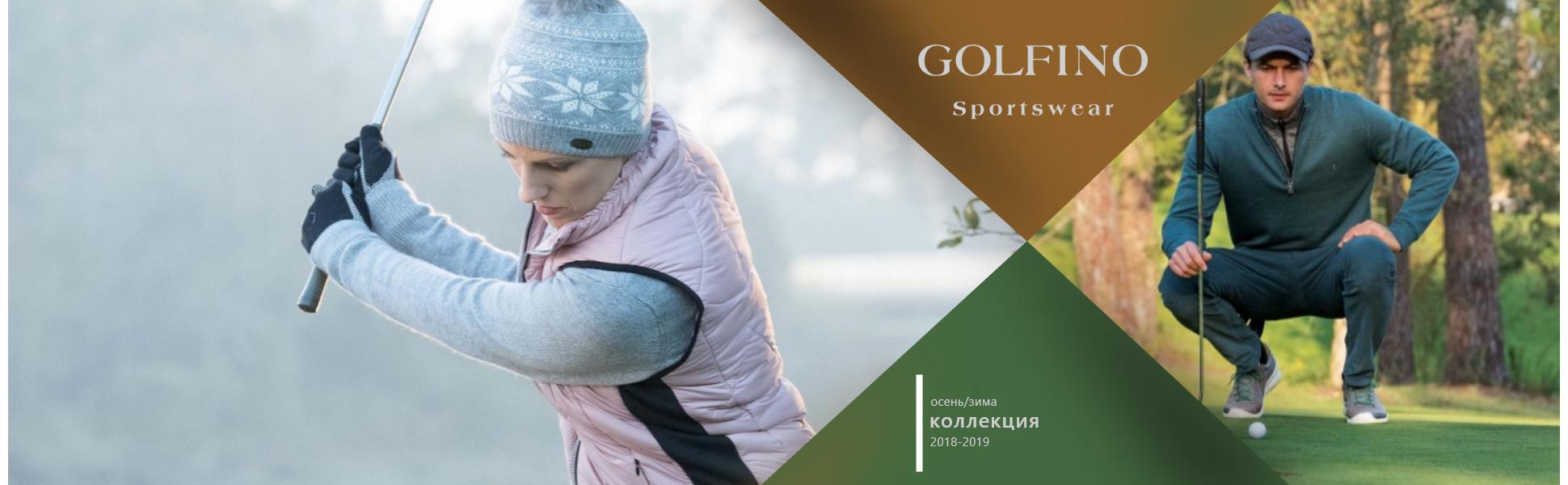 golfino осень-зима 2018-19