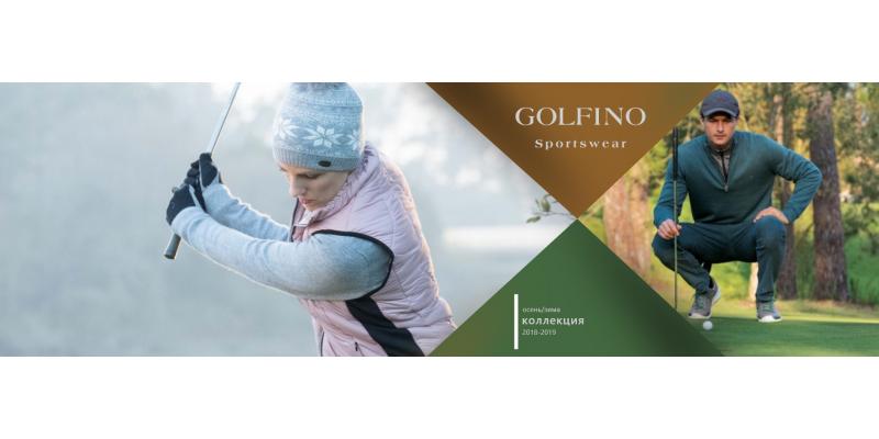 В прошопы Гольф-Профи поступили новые коллекции осень/зима 2018/2019 Golfino и Chervo