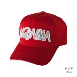 Бейсболка Honma'18  591317622 (230) red, OS