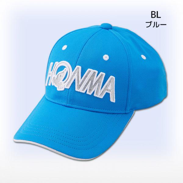 Бейсболка Honma'9  931733621 (420) голубой